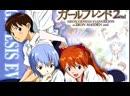 Neon Genesis Evangelion: Girlfriend Of Steel 2, Часть 2