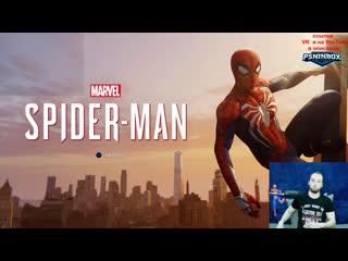 Человек-паук (Spider-man)  прохождение (PS4 эксклюзив)
