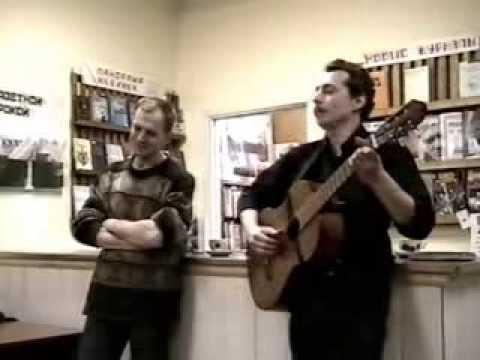 Дмитрий Авилов и Олег Городецкий (Москва). Концерт в Барнауле, 20.03.03.