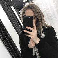 Аня Рудова