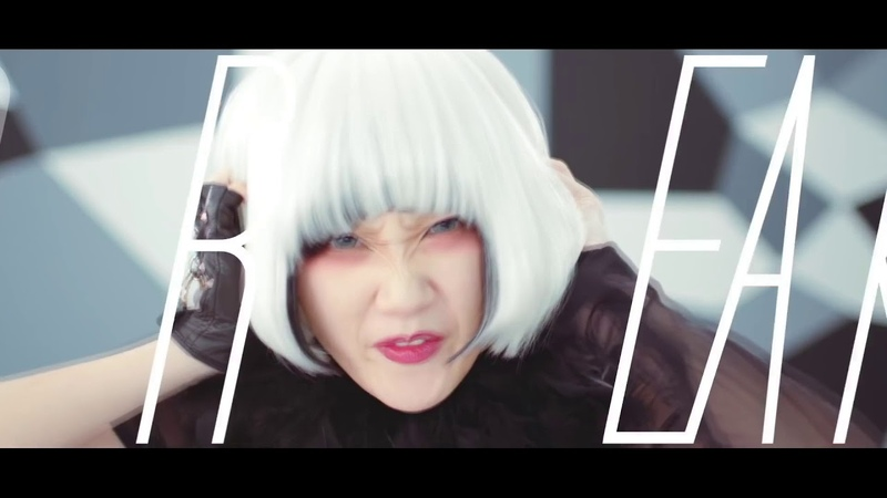 If You Sing or Dance You Lose! [Reol version]