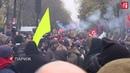 Франция бастует против пенсионной реформы