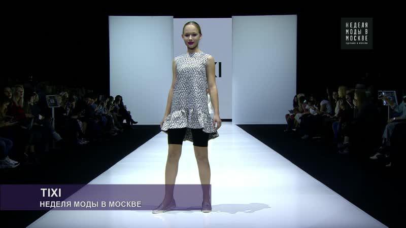 Неделя моды в Москве. Бренд TIXI. Модели школы CLIO models (Луганск) представляют коллекцию.