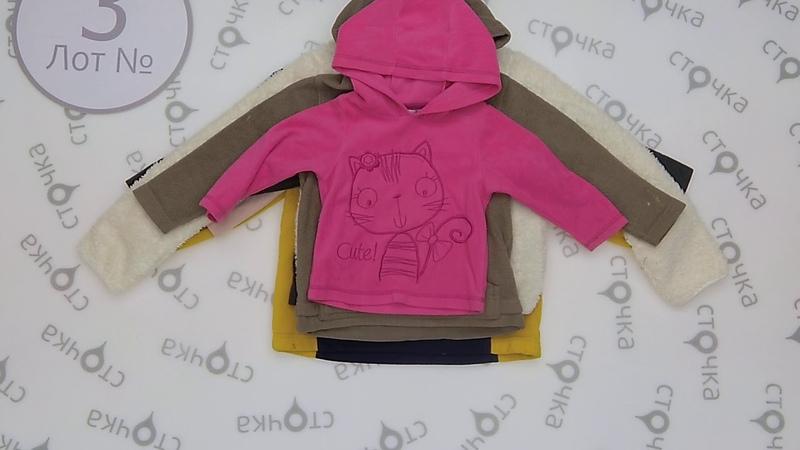Kinder Fleece 3,секонд хенд одежда оптом