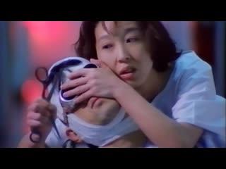 Прослушка на линии / kirie eleison / real time tapping report: pillow talk / (nama) tôchô ripôto:chiwa (1993) hisayasu satô