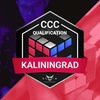 CCC Qualification Kaliningrad 2019
