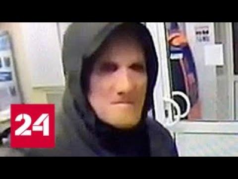 Банду самарских грабителей подвел реквизит Россия 24