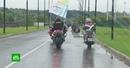 В Москве прошел мотопробег в поддержку женщин с онкологическими заболеваниями