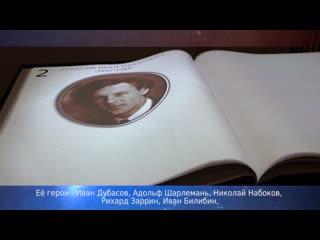 Интерактивная книга_художники Гознака_Музей истории денег
