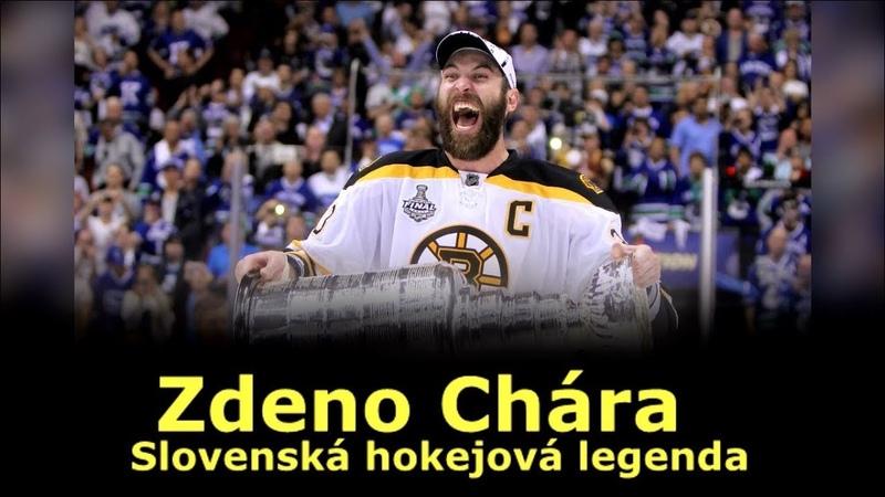 Slovenská hokejová legenda Zdeno Chára