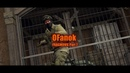 CSGO OFanok FRAGMOVIE (Part 7)