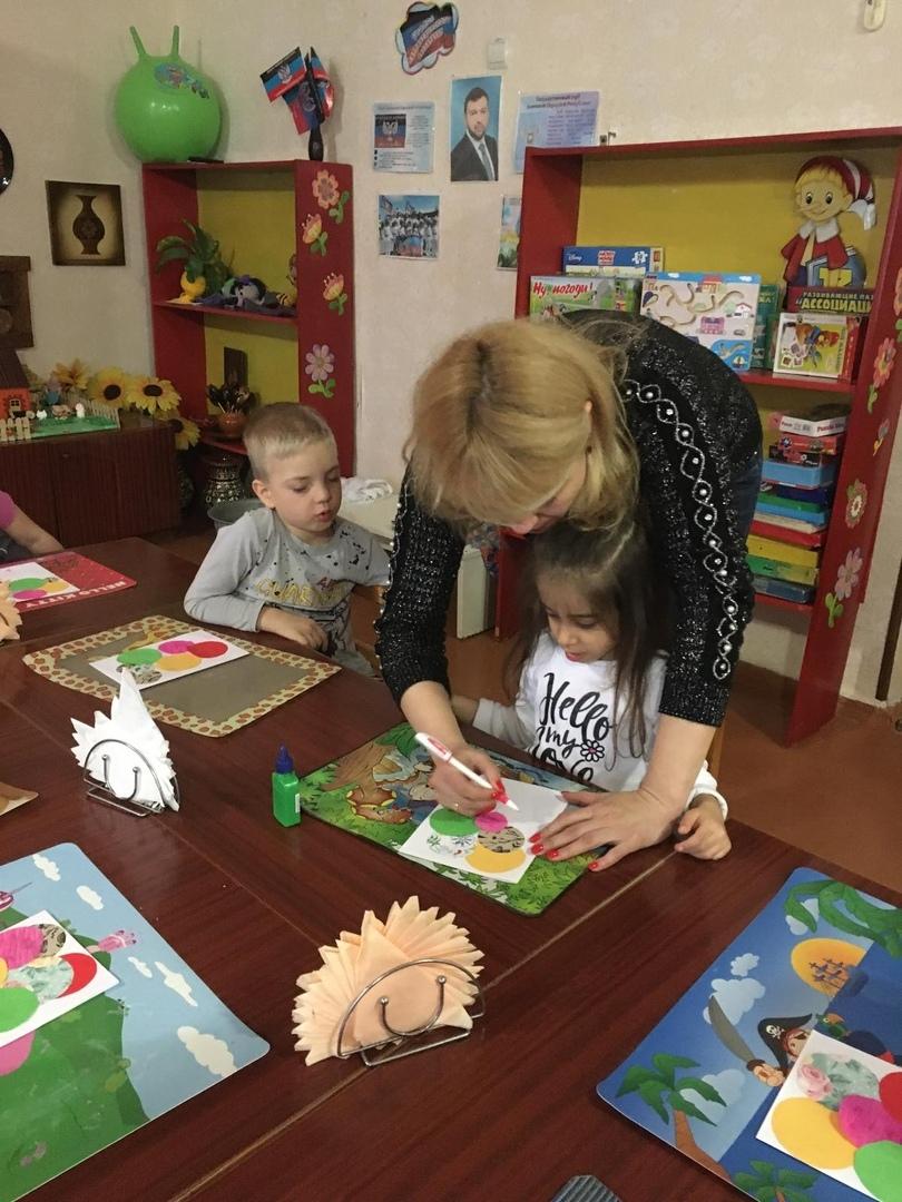 донецкая республиканская библиотека для детей, отдел внестационарного обслуживания детей, занятия с детьми