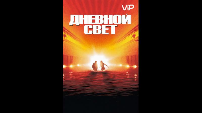 Live ЛЮБИТЕЛЯМ ПОСТАПОКАЛИПСИСА (ЛП) В HD! STALKER!