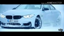 BMW m4 with FIHA ARABIC SONG Hight Xtreme Bass Boosted remix