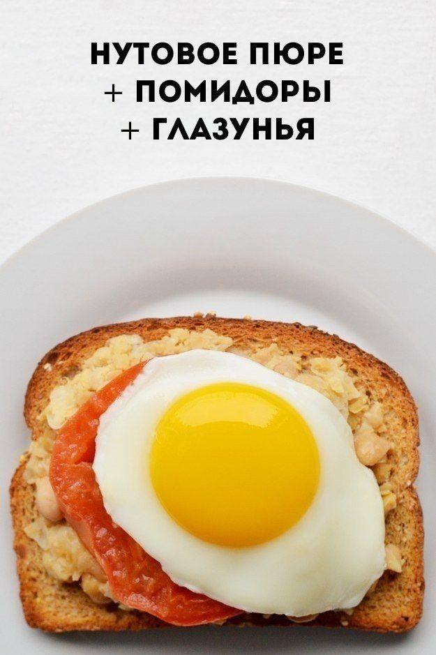 Подборка бутербродов для завтрака