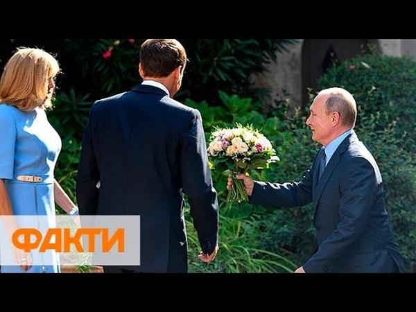 Встреча в нормандском формате: Макрон выдвинул Путину условие