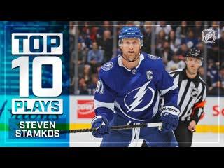 Top 10 Steven Stamkos