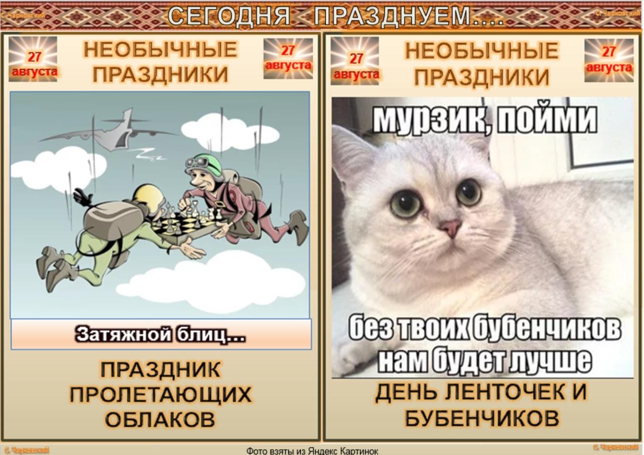 zHPallSiv14.jpg