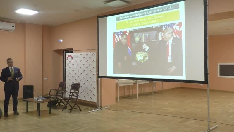 Лекция Ракетно ядерная программа КНДР способны ли санкции решить корейскую яд