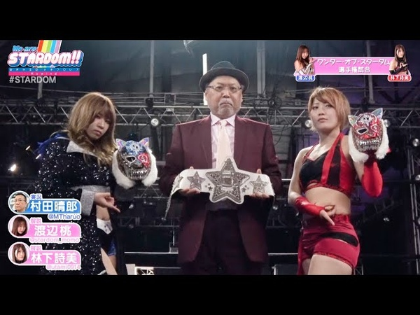 【We are STARDOM!!】27 本人実況Rewind -2019.4.5 NY大会- ~世界が注目!女子プロレス~