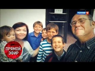 Отец 5 детей требует анализ ДНК у неверной жены. Андрей Малахов. Прямой эфир от