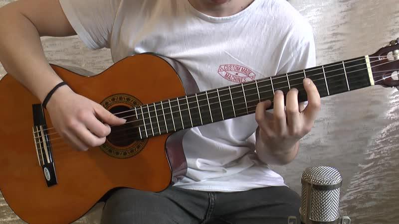 Океан Эльзы Обiйми classical guitar arrangement