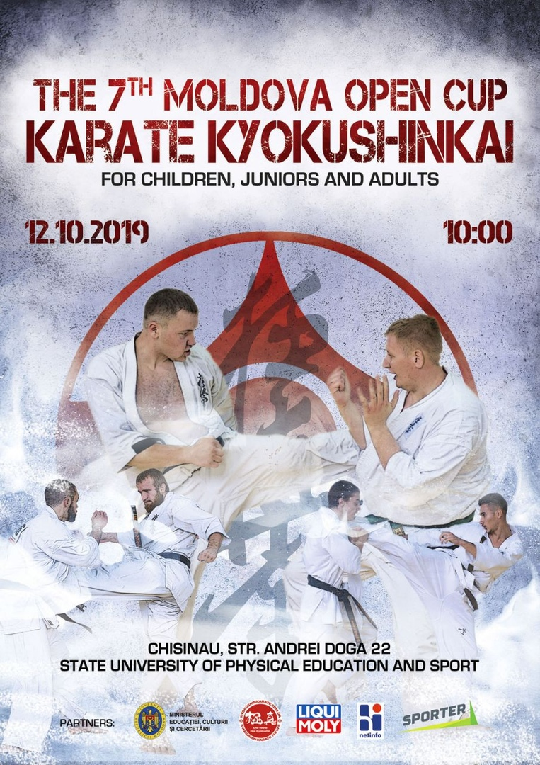 7 Чемпионат Молдовы, г. Кишинев
