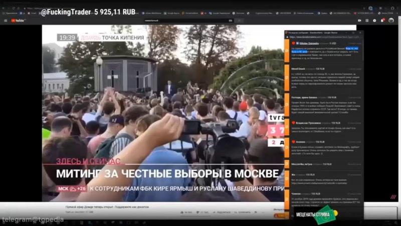 Итпедия про Порошенко
