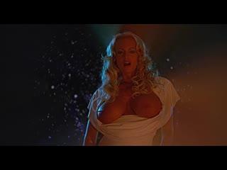 Сторми дэниэлс / stormy daniels сорокалетний девственник / the 40 year old virgin, 2005