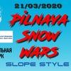 Pilnaya Snow Wars