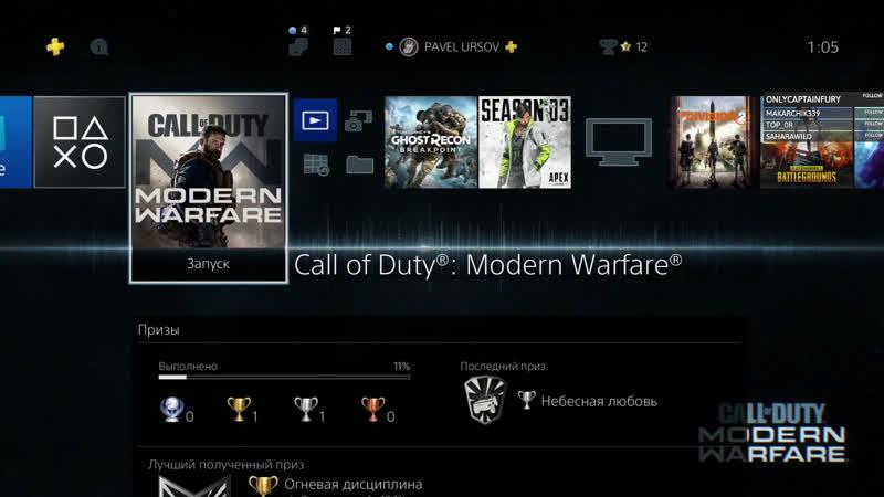 Новый CoD норм? - Call of Duty: Modern Warfare [RU] (UA) {18}