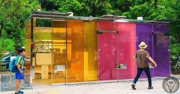 Прозрачные общественные туалеты Японии