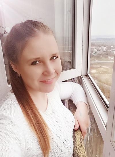 Милена Ефремкина