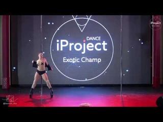 iProject Dance Champ 2019   Видеограф Kate Borz   Платицына Мария