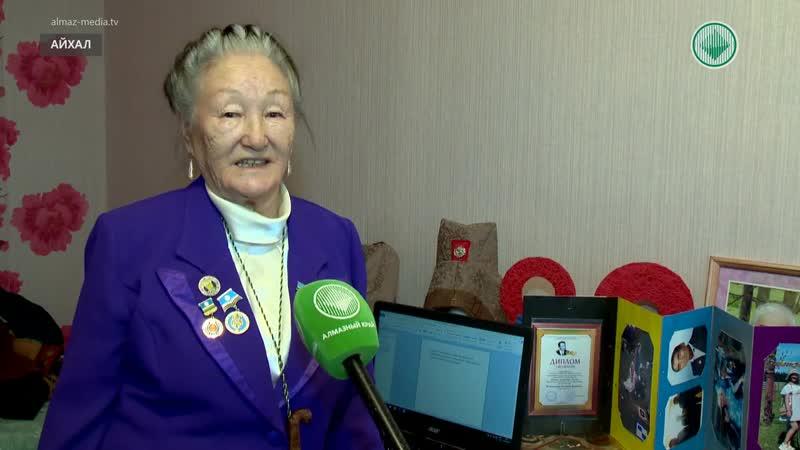 После 60 лет жизнь только начинается, подтверждают айхальские пенсионеры