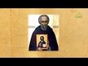Церковный календарь 17 февраля 2020 Преподобный Николай Исповедник игумен Студийский