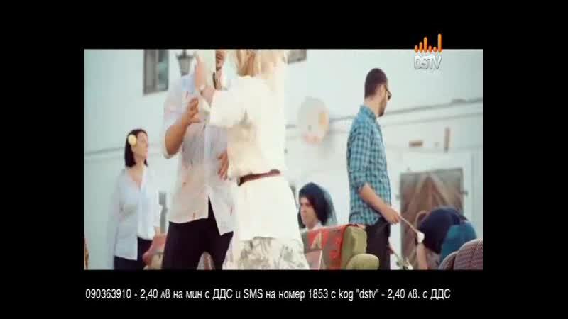 DSTV BG 20191202 203351