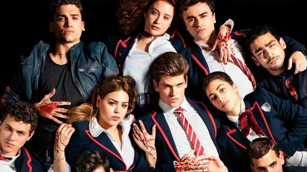 Netflix продлил «Элиту» на четвертый сезон