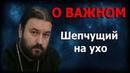 -Ты что, еще веришь в Бога? Жизнь между Богом и дьяволом. Протоиерей Андрей Ткачёв
