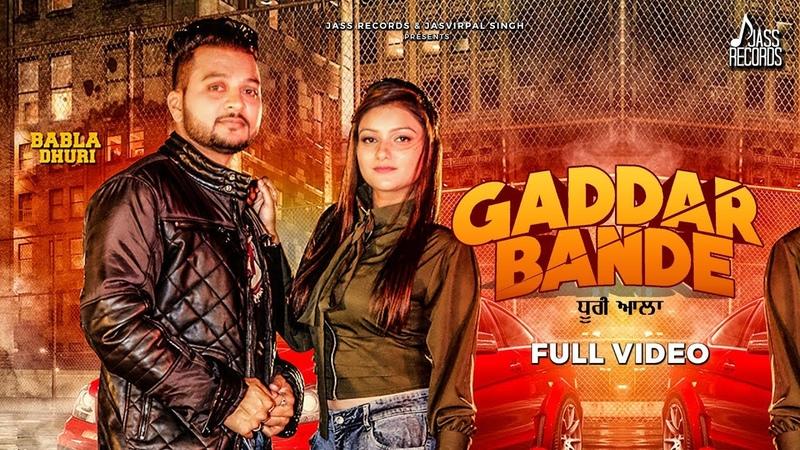 Gaddar Bande | ( Full Song) | Babla Dhuri | New Punjabi Songs | 2019 | Latest Punjabi Songs 2019