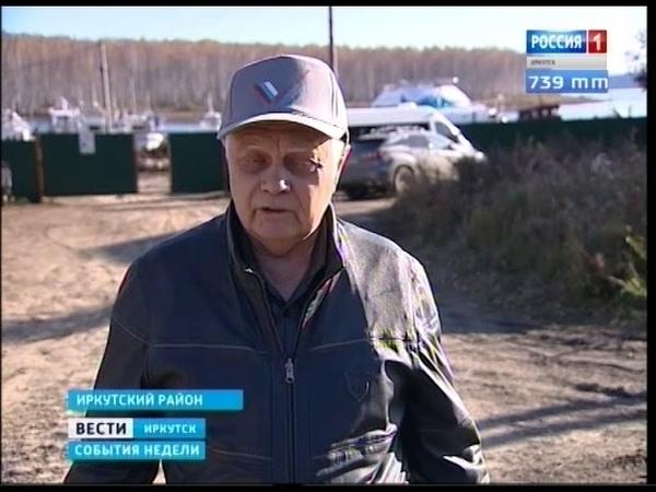 Живописный залив Топка в Иркутском районе арендатор превратил в стоянку для катеров