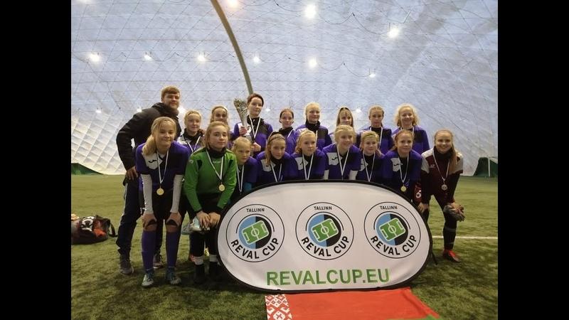 Reval Cup 2019 (U-15)   Valtti (05-06, FIN) - FC Start (05-06, BLR) 1-1   09.11.19