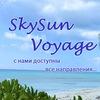 SkySun Voyage
