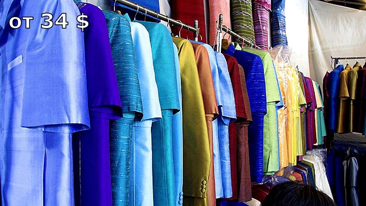 Цены на одежду и сувениры в Таиланде (фото). WMDocvvbdMw