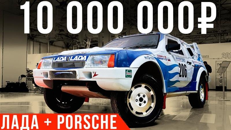 Самая дорогая и быстрая ВОСЬМЕРКА: 4x4 и мотор Порше! Супер Лада (Lada ВАЗ 2108) ДорогоБогато №67