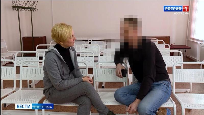 Костромичи рассказали как живут с диагнозом ВИЧ