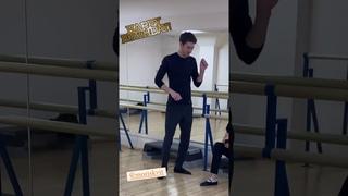 Морис Квителашвили / Moris Kvitelashvili - Танец, ЛД Хрустальный)