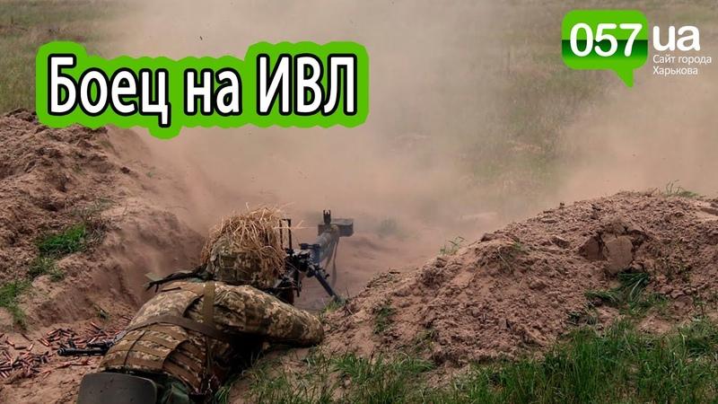 В военный госпиталь Харькова привезли трех раненых бойцов из ООС