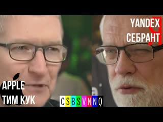 Yandex vs apple versus csbsvnnq music