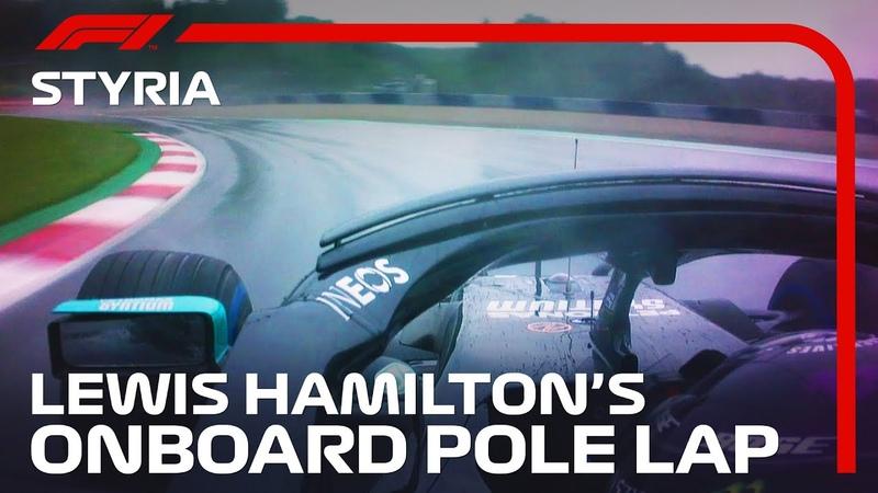 Формула 1 * Гран при Штирии * Круг поула от Льюиса Хэмилтона